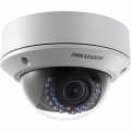 """""""Hikvision DS-2CD2712F-IS"""""""