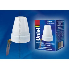 USN-011-2200W-02/100LUX-WH